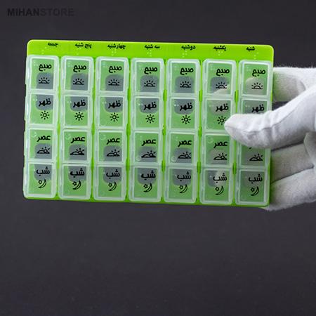 جعبه یادآوری هفتگی و روزانه دارو Weekly and daily medication reminder box
