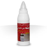 فروش ویژه خمیر درزگیری و بندکشی ضد آب