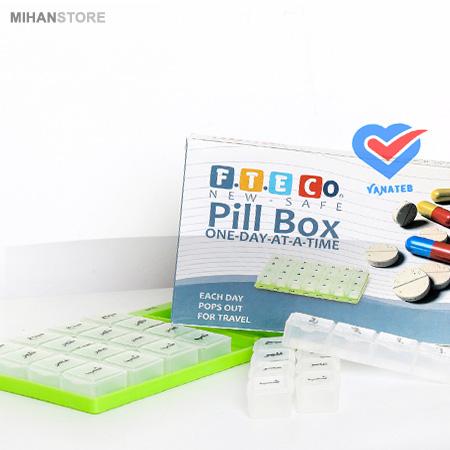 جعبه یادآوری هفتگی و روزانه دارو